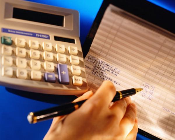 Электронная отчетность плюсы и минусы электронной отчетности подсистемы 1с бухгалтерия 8