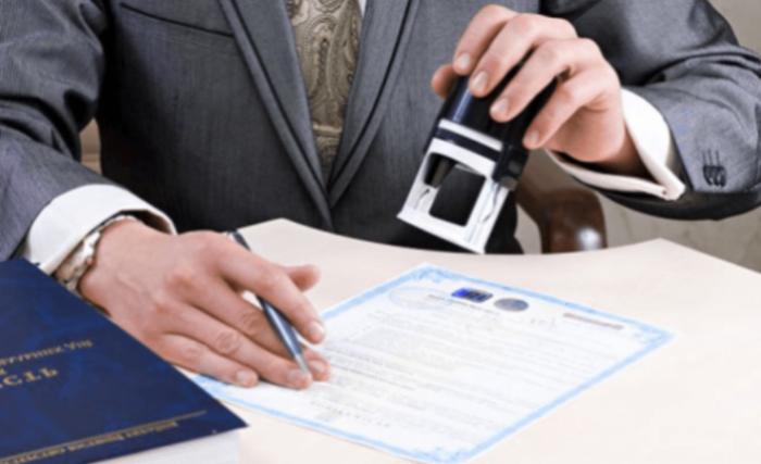 Заказать ЭЦП для регистрации ООО под ключ в Москве | Taxcom